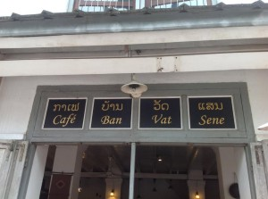 Café Ban Vat