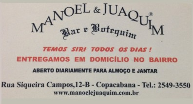 Manoel 2